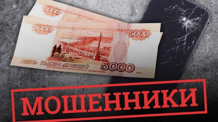«Чинят исправные детали»: жители Екатеринбурга обвинили федеральный сервисный центр в мошенничестве