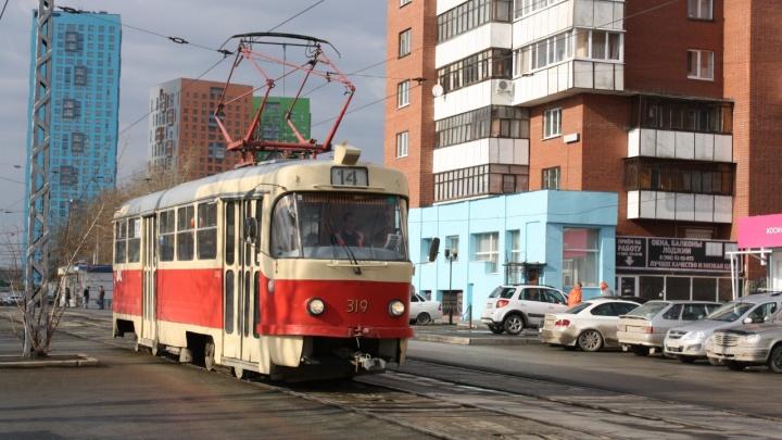 В центре Екатеринбурга обстреляли трамвай № 2