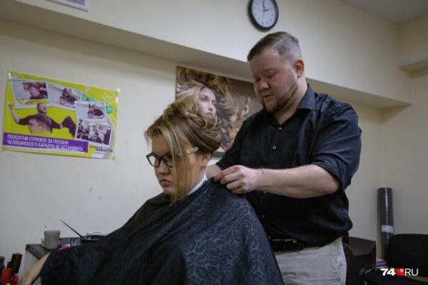 Парикмахерские всё-таки добились разрешения на работу, теперь им можно принимать клиентов совершенно легально. Но с рядом оговорок