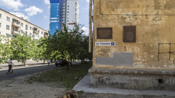 Улицу в центре Волгограда перекроют до 1 сентября