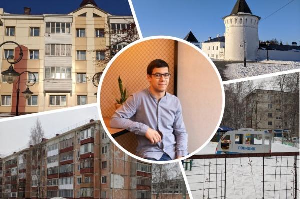 Евгений Лепёхин всё детство провел в Тобольске. Будучи взрослым, он решил вспомнить, как выглядит его город
