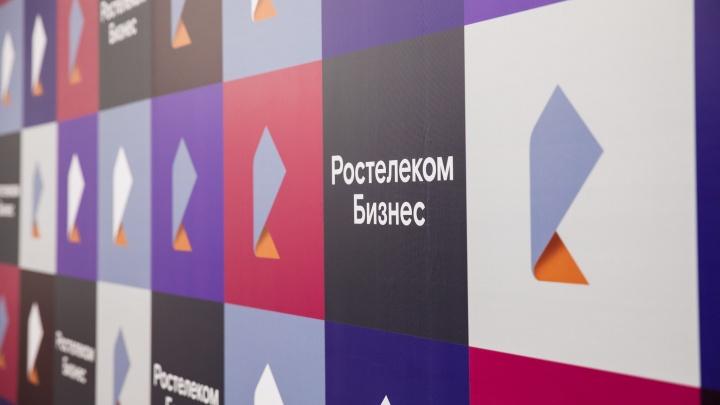 «Ростелеком» в Сибири объявил набор сотрудников для дистанционной работы