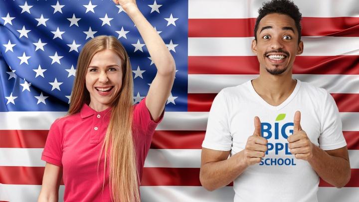 Некоторые слова шокируют: новая подборка материалов по английскому от преподавателей BigAppleSchool