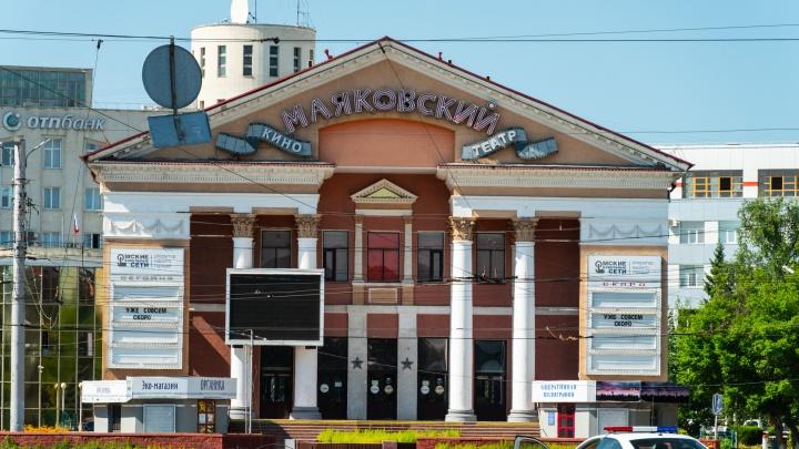 В Омске откроются кинотеатры и театры