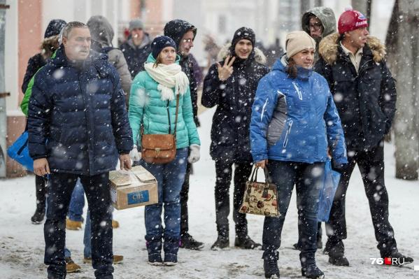 Год назад в Ярославской области жило на шесть тысяч человек больше