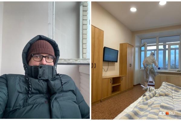 Бушмаков рассказал, в каких условиях живут люди в обсерваторе под Екатеринбургом