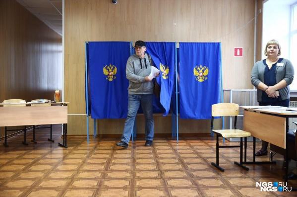 На выборах в горсовет проголосовали больше 42 тысяч человек