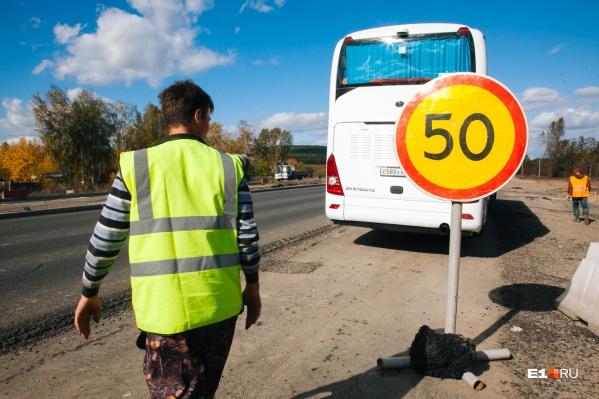 Дорогу перекроют из-за ремонта железнодорожного переезда