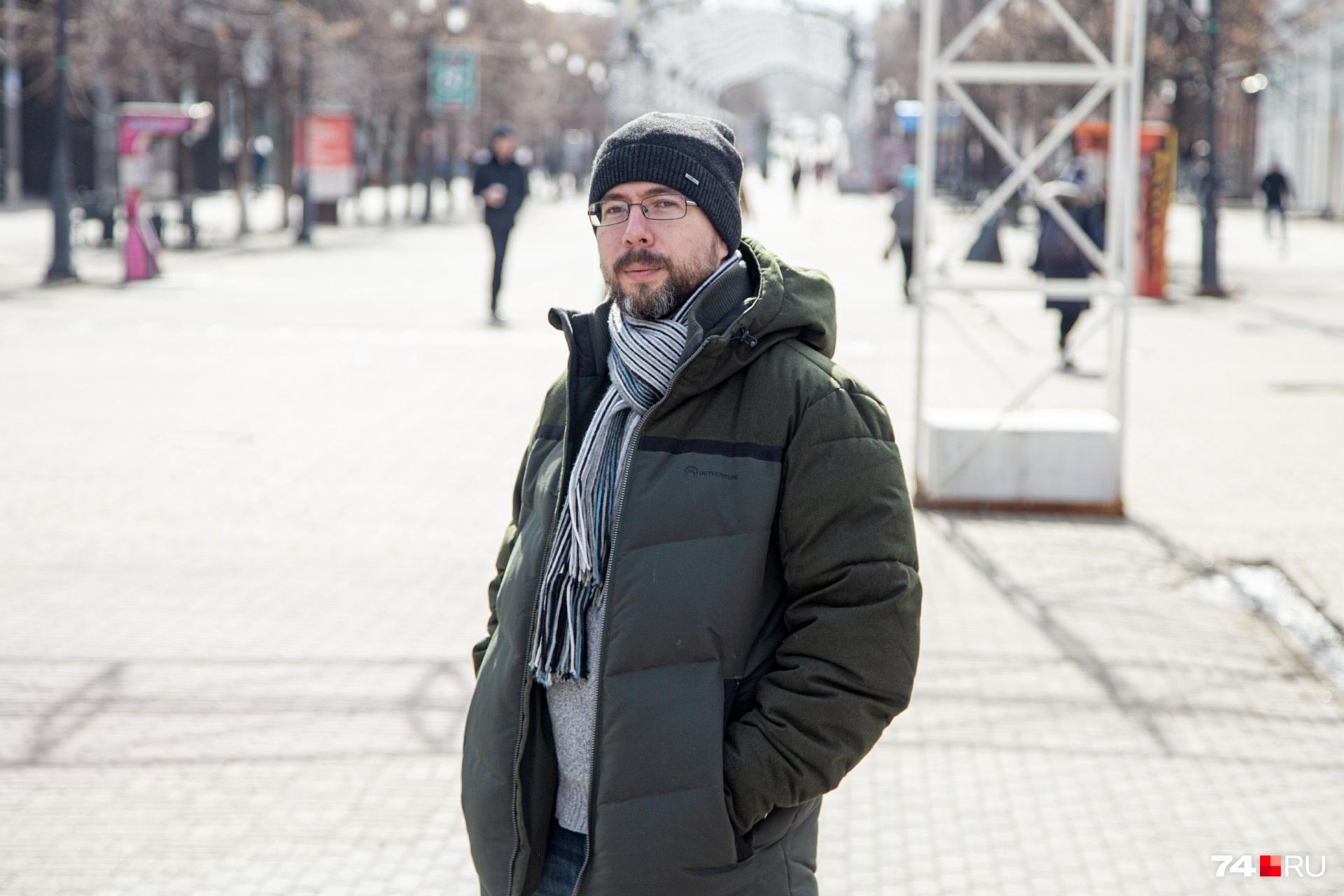 Компания, в которой работает Юрий, продолжит работу дистанционно