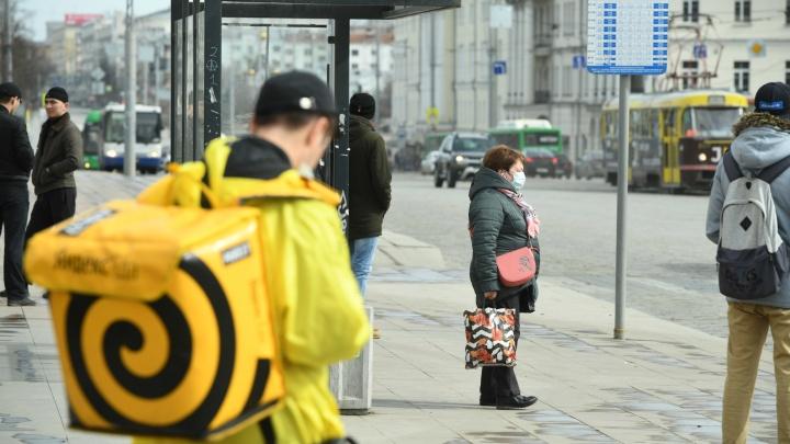 Придется жить скромнее: как карантин обрушил зарплаты в Свердловской области