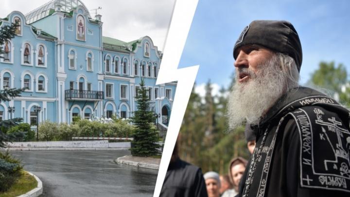 Опальный отец Сергий заявил, что патриарх не может отлучить его от церкви
