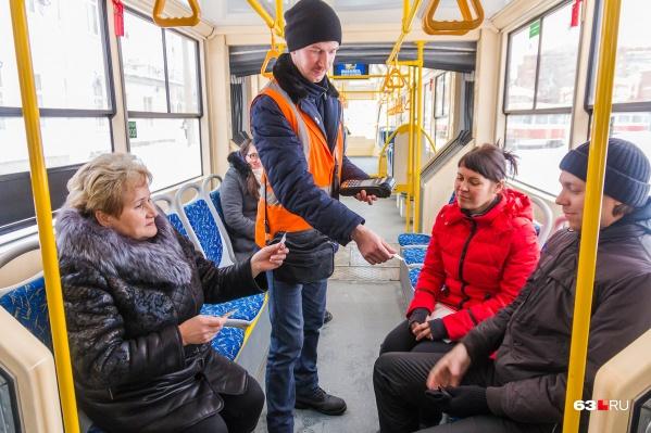 Сейчас самарцы платят по транспортной карте 29 рублей за поездку