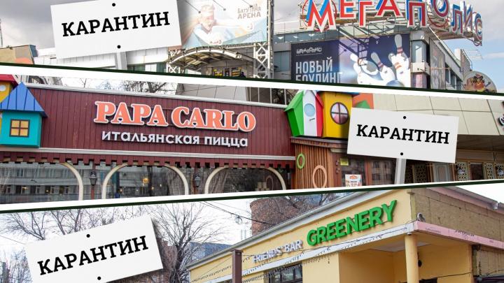 «Закрыто на коронавирус»: как кафе и рестораны в Челябинске переживают карантин