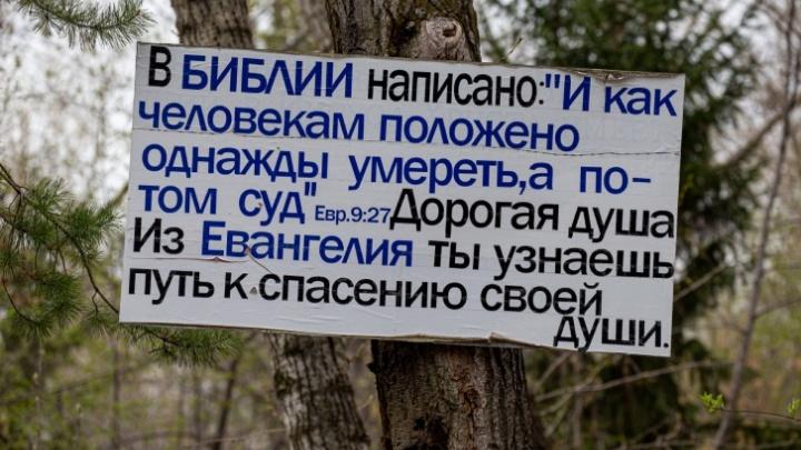 В Челябинской области экс-полицейского осудили за взятки от похоронной компании в обмен на данные об умерших