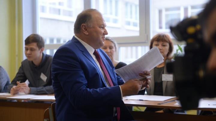 Путин подписал указ об отставке полпреда УрФО