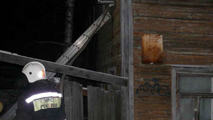 В центре Архангельска горел еще один деревянный дом