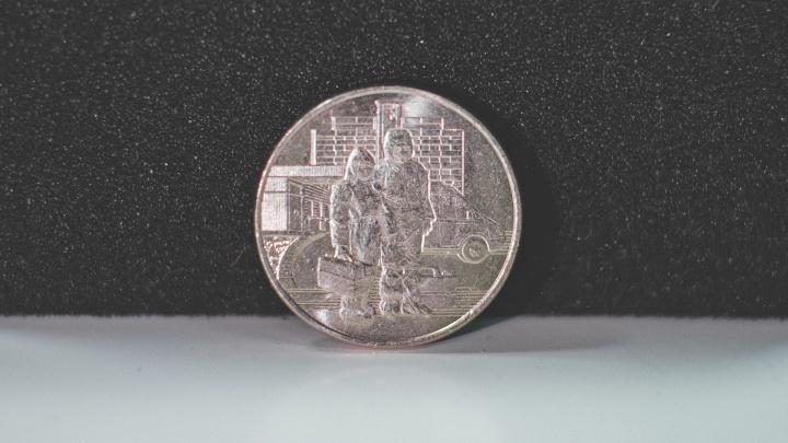 В Пермском крае появились первые монеты, посвященные врачам и борьбе с коронавирусом