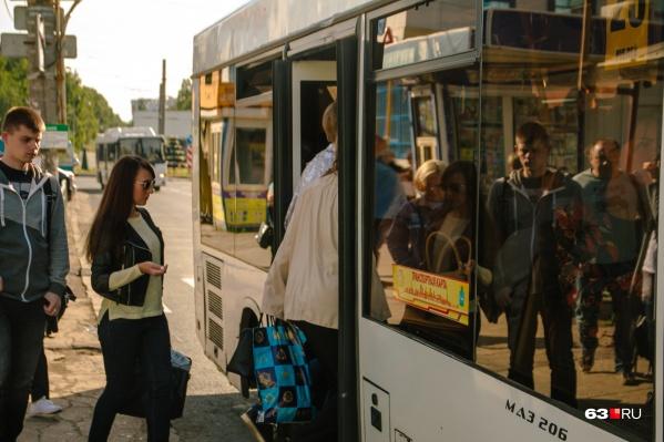 Маршрут дублируют другие автобусы
