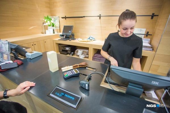 Около 300 компаний получили беспроцентные кредиты для выплаты заработной платы сотрудникам