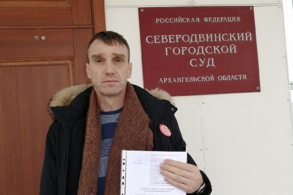 Сергей собирается обжаловать решения суда