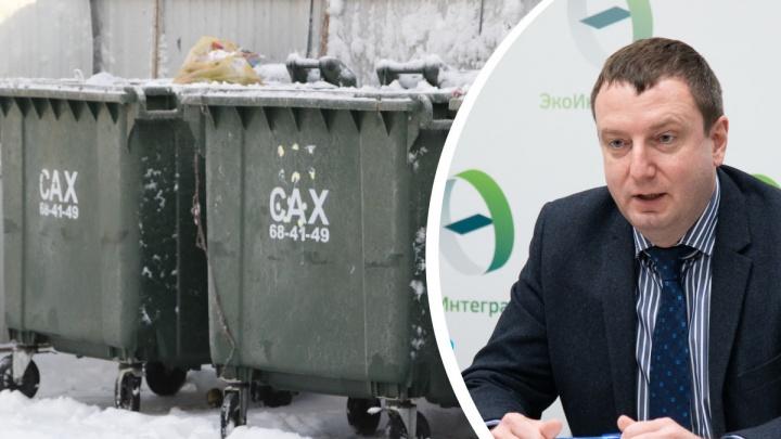 «Куда везут отходы? Скорее всего, в лес»: новый директор «ЭкоИнтегратора» — о проблемах обращения с ТКО