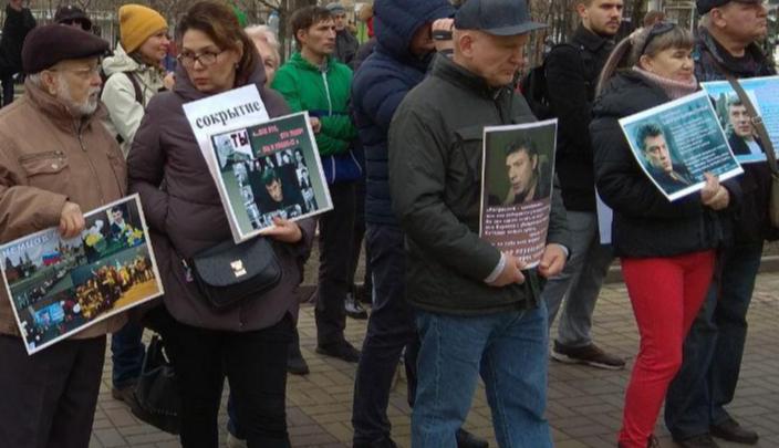 В Ростове-на-Дону прошел марш памяти Бориса Немцова