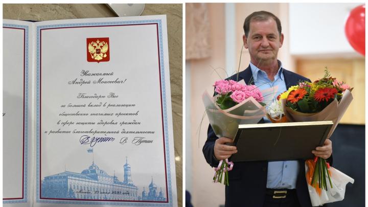 Путин поблагодарил владельца «Сима-ленда» за покупку масок и машин скорой помощи