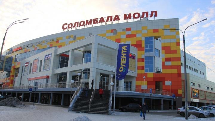 В полиции Архангельска рассказали, будут ли наказывать родителей за то, что дети одни гуляют по ТЦ