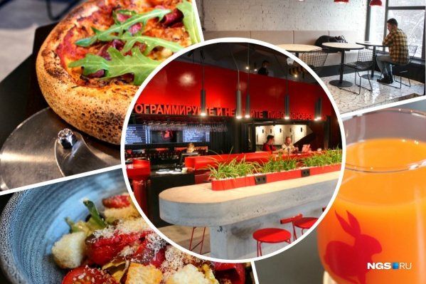 Новый проект сочетает пиццерию, бар, кофейню и коворкинг