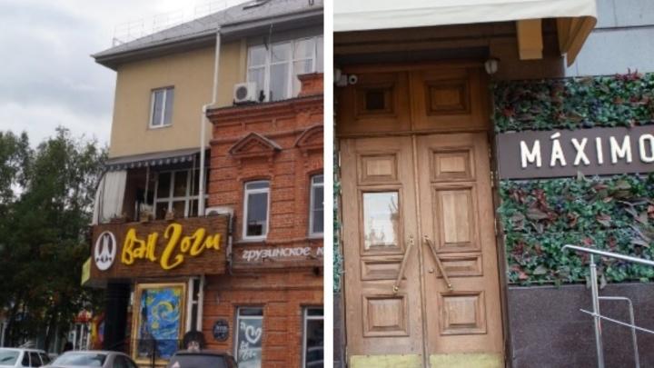 Известный тюменский ресторан сети «МаксиМ» сменил место «прописки» и поселился у филармонии
