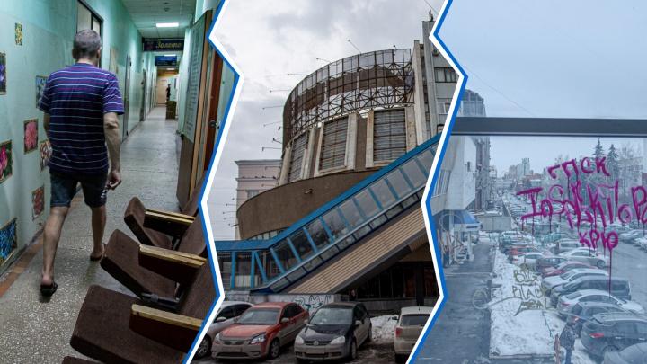 Как умирает Дом быта на Васенко: в легендарном здании в центре Челябинска отключили свет и эскалатор