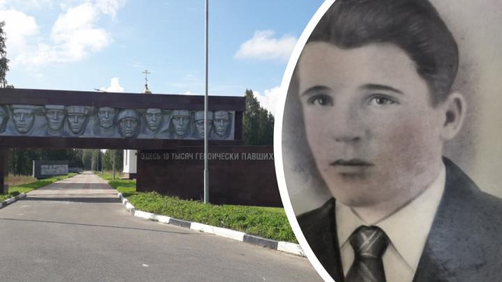 Родных погибшего в Великую Отечественную солдата нашли спустя 32 года