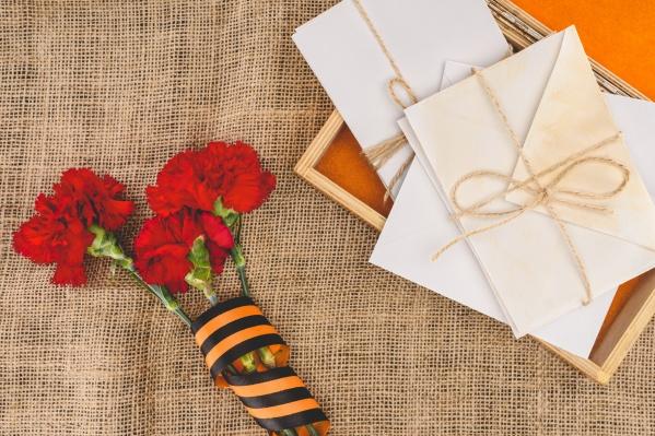 Выразить свою благодарность сможет каждый желающий