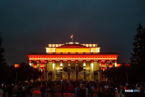 Самое известное здание Новосибирска — театр оперы и балета