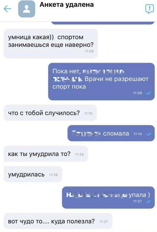 Молчанов проявлял интерес к каждой детали