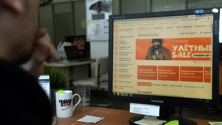 Сотрудники поставщика «Ситилинка» в Екатеринбурге заразились коронавирусом