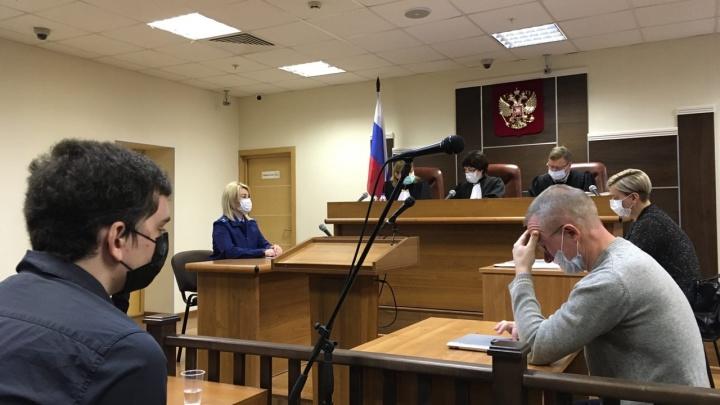 Пермский краевой суд перенес рассмотрение дела о кукле с лицом президента