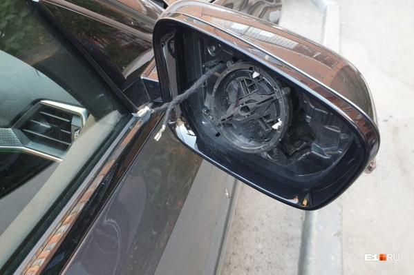 Пропажу автовладельцы обнаружили сегодня утром