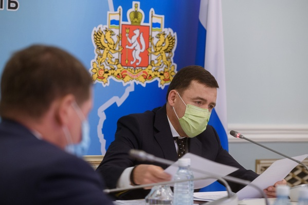 Скоро губернатор подпишет указ с новыми ограничениями в регионе