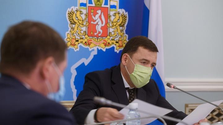 «Готовлю изменения в указ»: губернатор предупредил об ужесточении ограничительных мер в регионе