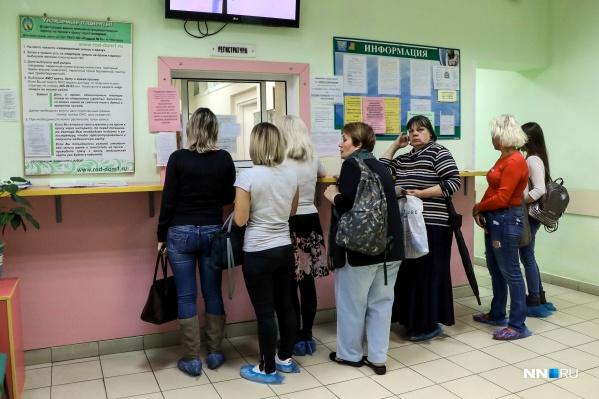 Многие нижегородцы подолгу не могут дозвониться до поликлиник