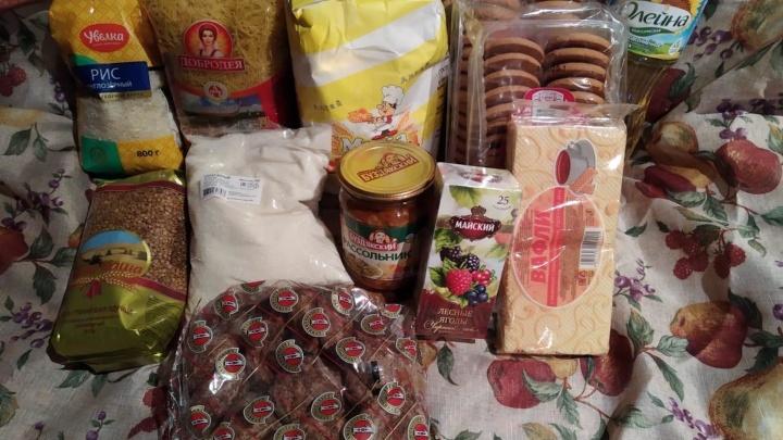 Рис, пряники и банка супа: смотрим, что ещё входит в продуктовый пакет помощи