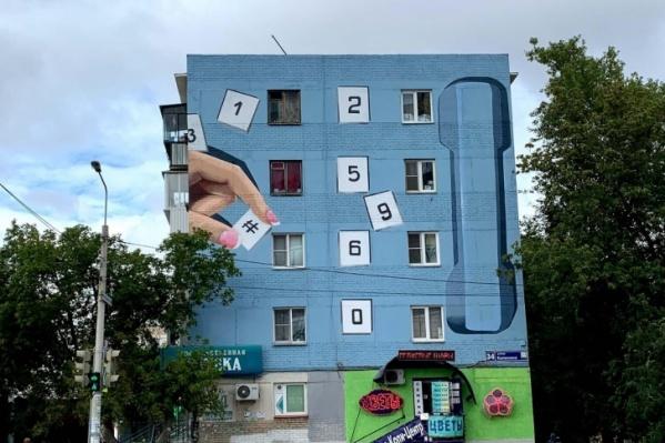 На память о фестивале Челябинску останутся масштабные рисунки на фасадах домов