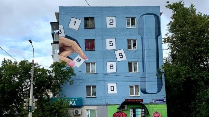 Челябинск победил в голосовании на право проведения фестиваля граффити «Культурный код»