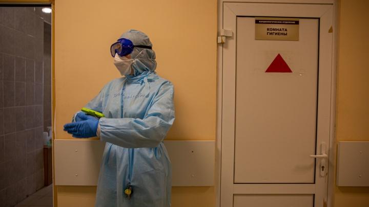 Пять пациентов умерли от коронавируса в Новосибирской области