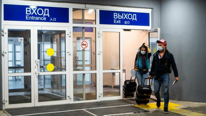 Росавиация согласовала 10 рейсов из Омска с билетами по спецтарифам