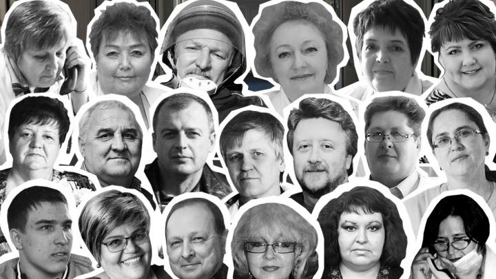 Уже 21. Страница памяти медицинских работников из Челябинской области, умерших от коронавируса