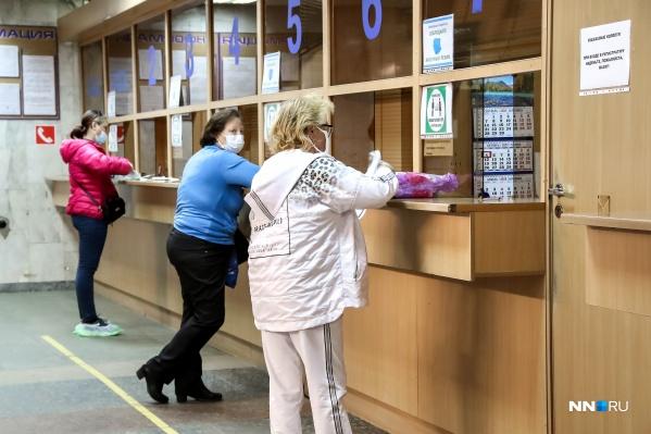 Нагрузка на врачей поликлиник возросла в разы