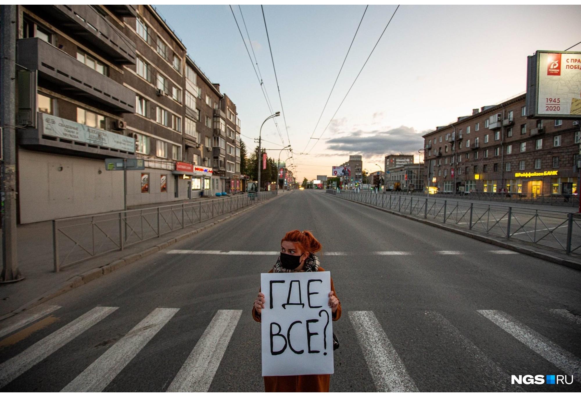 Единицы прохожих появлялись на улицах Новосибирска