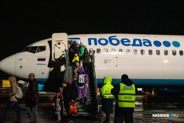 Перелеты в другие страны закрыли ранее